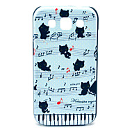 三星銀河勝つI8552のための猫柄ハードケース付きの楽譜