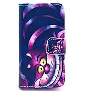 iPhone 4 / 4S用スクリーンプロテクターとココfun®紫色の箱の猫パターンPUレザーフルボディケース