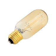 LED 필라멘트 조명