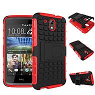 お買い得  携帯電話ケース-DE JI ケース 用途 HTC HTCケース 耐衝撃 / スタンド付き バックカバー 鎧 ハード PC のために