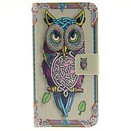 Для Кейс для  Samsung Galaxy Бумажник для карт / со стендом / Флип / С узором / Магнитный Кейс для Чехол Кейс для Сова Искусственная кожа