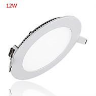 お買い得  -1個 12 W 3000/6500 lm 60 LEDビーズ ハイパワーLED 装飾用 温白色 / クールホワイト 85-265 V / 1個 / RoHs / 135