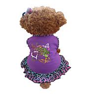 お買い得  -犬 ドレス 犬用ウェア ハート 動物 パープル コットン コスチューム ペット用