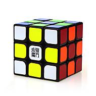 お買い得  -ルービックキューブ YONG JUN メガミンクス 3*3*3 スムーズなスピードキューブ マジックキューブ パズルキューブ プロフェッショナルレベル スピード コンペ クラシック・タイムレス 子供用 成人 おもちゃ 男の子 女の子 ギフト