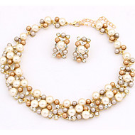 Women's Pearl / Imitation Pearl / Gold Pearl Cute Jewelry Set Earrings / Necklace - Party / Work / European White / Rainbow Jewelry Set /
