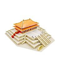 저렴한 -직소 퍼즐 DIY 장난감 / 액션 피겨 / 퍼즐 장난감 / 교육 장난감 빌딩 블록 DIY 장난감 중국 건축 81 종이 / EPS 노란색 모델 & 조립 장난감
