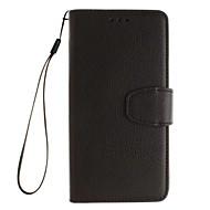 Для Кейс для  Samsung Galaxy Кошелек / Бумажник для карт Кейс для Чехол Кейс для Один цвет Мягкий Искусственная кожа SamsungA7(2016) /