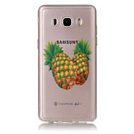 Недорогие Чехлы и кейсы для Galaxy J3(2016)-Назначение Кейс для  Samsung Galaxy Чехлы панели Прозрачный Рельефный Задняя крышка Кейс для Фрукты Мягкий Термопластик для SamsungJ7