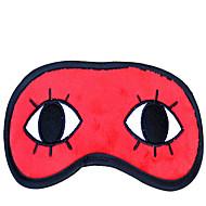 preiswerte Alles fürs Reisen-Reiseschlafmaske Sonnenschutz / Komfortabel / Ausruhen auf der Reise 1set für Reisen