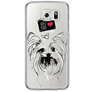 Для Samsung Galaxy S7 Edge Ультратонкий / Полупрозрачный Кейс для Задняя крышка Кейс для С собакой Мягкий TPU SamsungS7 edge / S7 / S6