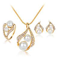 お買い得  -女性用 ジュエリーセット  -  真珠, 人造真珠, ラインストーン ファッション 含める ホワイト 用途 結婚式 パーティー / 銀メッキ / リング / イヤリング・ピアス / ネックレス