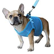 お買い得  -ネコ 犬 ハーネス リード 調整可能 / 引き込み式 高通気性 安全用具 ソリッド メッシュ ブラック パープル レッド ブルー ピンク