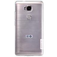 Недорогие Чехлы и кейсы для Huawei Honor-Для Кейс для Huawei Ультратонкий / Прозрачный Кейс для Задняя крышка Кейс для Один цвет Мягкий TPU Huawei Huawei Honor 5X