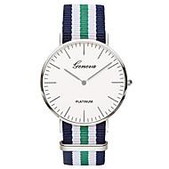 Недорогие Мужские часы-Жен. Модные часы Кварцевый Цветной / Материал Группа На каждый день минималист Синий