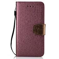Для huawei p9 lite p8 lite pu кожаный материал шелковый цветной чехол для телефона