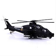 Jucarii Jucarii Elicopter MetalPistol Clasic & Fără Vârstă Șic & Modern 1 Bucăți Băieți Fete Crăciun Gril pe Kamado  Zuia Copiilor Cadou