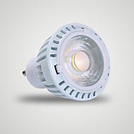 voordelige LED-spotlampen-GU10 LED-spotlampen MR16 1 COB 520 lm Warm wit 3000 K AC 110-130 V