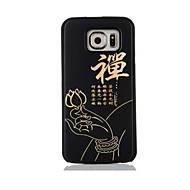 Для С узором Кейс для Задняя крышка Кейс для Слова / выражения Твердый Бамбук для Samsung S7 edge S7 S6 edge S6