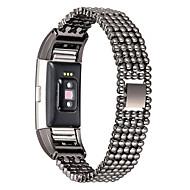 Недорогие Аксессуары для смарт часов-для умных часов Fitbit заряда 2 роскошного стиль стального шарика замены полосы моды женщин женского браслет браслет