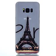 Кейс для Назначение SSamsung Galaxy S8 Plus S8 Сияние в темноте Матовое Полупрозрачный С узором Задняя крышка Эйфелева башня Мягкий TPU