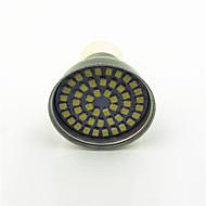 お買い得  LED スポットライト-2W 150lm GU10 LEDスポットライト 48 LEDビーズ SMD 2835 装飾用 温白色 クールホワイト 12V