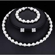 Schmuckset Perlenkette Imitierte Perlen Kubikzirkonia Modisch Multi-Wege Wear Aleación Runde Form Weiß1 Halskette 1 Paar Ohrringe 1