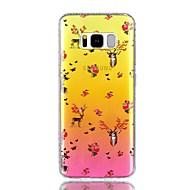 Для Чехлы панели Стразы IMD Полупрозрачный С узором Задняя крышка Кейс для Животный принт Твердый PC для Samsung S8 S8 Plus S7 edge S7