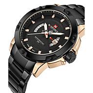 tanie Eleganckie zegarki-Męskie DZIECIĘCE Do sukni/garnituru Modny Zegarek na nadgarstek Zegarek na bransoletce Unikalne Kreatywne Watch Na codzień Sportowy