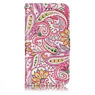 Кейс для Назначение SSamsung Galaxy A5(2017) A3(2017) Кошелек Бумажник для карт со стендом Флип Рельефный С узором Магнитный Чехол Цветы