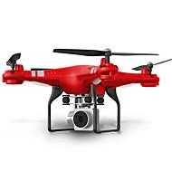 お買い得  ラジコン おもちゃ-RC ドローン SHR/C HR SH5 4CH 6軸 2.4G 720P HDカメラ付き ラジコン・クアッドコプター FPV LED照明 ワンキーリターン ヘッドレスモード 360°フリップフライト アクセスリアルタイム映像 ホバー 電池残量不足通知