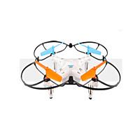 Dron SJ  R/C X200-2C 4 kanala S 0,5 MP HD kamerom Flip Od 360° U Letu S kameromRC Quadcopter Daljinski Upravljač Kamera USB kabel Upute