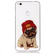 お買い得  携帯電話ケース-ケース 用途 Huawei社P9ライト Huawei Huawei社P8ライト IMD パターン バックカバー 犬 キラキラ仕上げ ソフト TPU のために P10 Lite Huawei P9 Lite P8 Lite (2017) Huawei P8 Lite