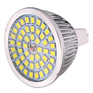 お買い得  LED スポットライト-YWXLIGHT® 7W 600-700lm MR16 LEDスポットライト MR16 48 LEDビーズ SMD 2835 装飾用 温白色 クールホワイト ナチュラルホワイト 12V