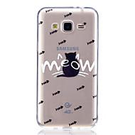 Кейс для samsung galaxy j7 v j5 премьер чехол крышка кошка шаблон высокий проникновение tpu материал царапина телефон корпус для samsung