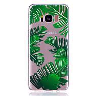 Кейс для samsung galaxy s8 s8 плюс кейс крышка зеленые листья узор окрашены высокое проникновение tpu материал мягкий чехол телефон чехол