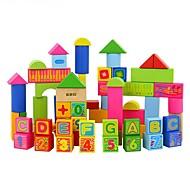 ブロックおもちゃ 知育玩具 おもちゃ 長方形 DIY 男の子用 女の子用 66 小品