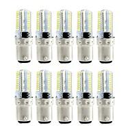 お買い得  LED コーン型電球-BRELONG® 10個 4W 360lm LEDコーン型電球 80 LEDビーズ SMD 3014 調光可能 温白色 ホワイト 220V 110V
