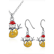 Γυναικεία Κρεμαστά Σκουλαρίκια Κρεμαστό Επάργυρο Κοσμήματα Cercei Κρεμαστό Για Χριστούγεννα Δώρα Γάμου