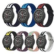 Недорогие Часы для Samsung-Ремешок для часов для Gear S3 Classic LTE Samsung Galaxy Спортивный ремешок силиконовый Повязка на запястье