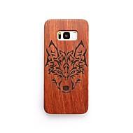 Etui Käyttötarkoitus Samsung Galaxy S8 Plus S8 Iskunkestävä Takakuori Eläin Kova Puu varten S8 S8 Plus