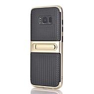 Недорогие Чехлы и кейсы для Galaxy S8-Кейс для Назначение SSamsung Galaxy S8 Plus S8 со стендом Кейс на заднюю панель Полосы / волосы Твердый ПК для S8 Plus S8 S7 edge S7 S6