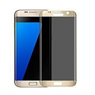 お買い得  -スクリーンプロテクター Samsung Galaxy のために S7 edge 強化ガラス 1枚 フルボディプロテクター 3Dラウンドカットエッジ 覗き見防止 傷防止 防爆