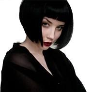 お買い得  -人工毛ウィッグ ストレート スタイル バング付き キャップレス かつら ブラック ブラック 合成 女性用 ナチュラルヘアライン ブラック かつら ミディアム MAYSU ナチュラルウィッグ