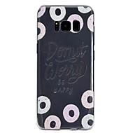 Недорогие Чехлы и кейсы для Galaxy S-Кейс для Назначение SSamsung Galaxy S8 Plus S8 Прозрачный С узором Кейс на заднюю панель Продукты питания Слова / выражения Мягкий ТПУ для