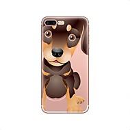 Недорогие Кейсы для iPhone 8-Кейс для Назначение Apple iPhone X iPhone 8 Прозрачный С узором Кейс на заднюю панель С собакой Мягкий ТПУ для iPhone X iPhone 8 Pluss