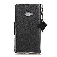 Кейс для Назначение SSamsung Galaxy A7(2017) A5(2017) Кошелек Бумажник для карт Флип Чехол Сплошной цвет Твердый Натуральная кожа для A3