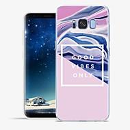 Недорогие Чехлы и кейсы для Galaxy S6 Edge Plus-Кейс для Назначение SSamsung Galaxy S8 Plus / S8 С узором Кейс на заднюю панель Полосы / волосы / Мрамор Мягкий ТПУ для S8 Plus / S8 / S7 edge
