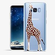 Недорогие Чехлы и кейсы для Galaxy S8-Кейс для Назначение SSamsung Galaxy S8 Plus S8 С узором Задняя крышка Животное Мультипликация Мягкий TPU для S8 Plus S8 S7 edge S7 S6