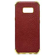 お買い得  新着 Samsung 用アクセサリー-ケース 用途 Samsung Galaxy S8 Plus S8 耐衝撃 メッキ仕上げ パターン バックカバー 純色 ソフト PUレザー のために S8 Plus S8 S7 edge S7