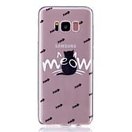 Недорогие Чехлы и кейсы для Galaxy S8-Кейс для Назначение Samsung S8 Plus S8 Ультратонкий С узором Кейс на заднюю панель Кот Мягкий ТПУ для S8 Plus S8 S7 edge S7